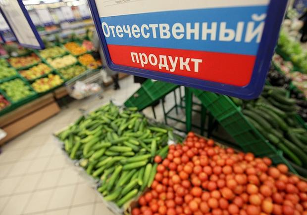 Российская Федерация  исключила изсанкционного списка ряд продуктов