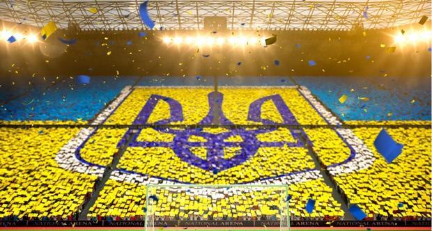 Футбол прогнозы евро украина
