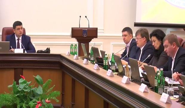 В Украинское государство для реформирования таможни прибыла миссия изсоедененных штатов