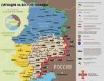 Карта АТО на сегодня: боевики снова пошли в атаку и понесли значительные потери