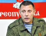 У «ДНР» свои «Минские соглашения»: Захарченко требует от ВСУ полностью уйти с Донбасса