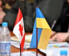 Зона свободной торговли Украина - Канада: что это даст