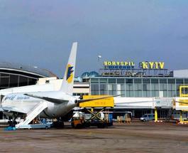"""Аэропорт """"Борисполь"""" получил почти 665 миллионов гривен прибыли"""