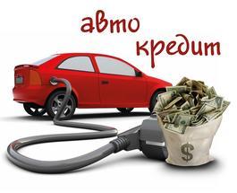 Как взять кредит на приобретение автомобиля: советы экспертов