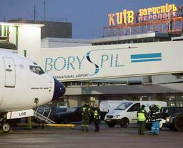 Силовики проводят обыски в аэропорту «Борисполь»
