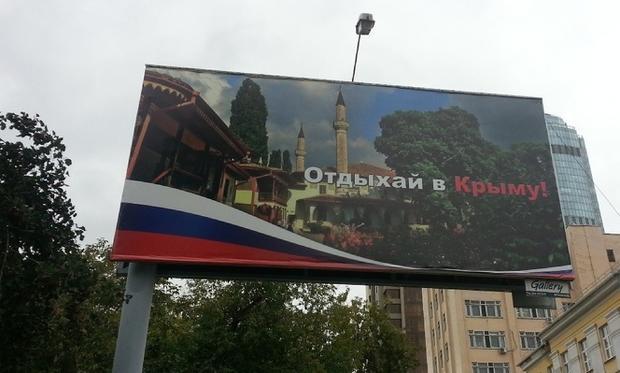 Немалый поток граждан России ринулся наотдых вТурцию