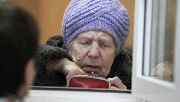 Украина отказалась оплачивать пенсии жителям ДНР иЛНР