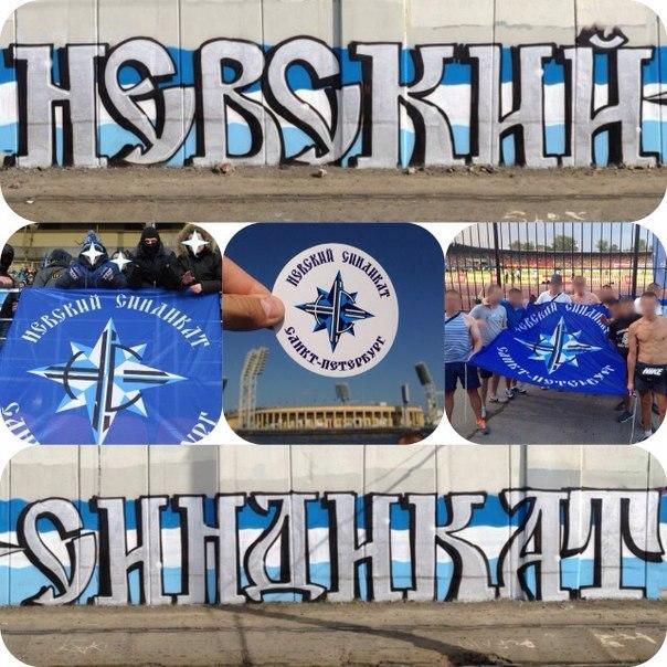 ВСанкт-Петербурге силовики провели обыски упроукраинских ультрас