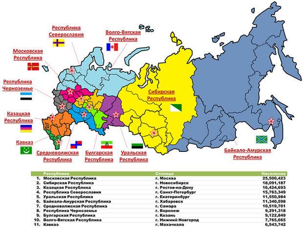 В США уверены в причастности России к попытке госпереворота в Черногории, - Foreign Policy - Цензор.НЕТ 3994