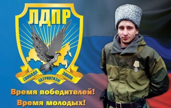 На поступление в украинские вузы подали заявления около сотни абитуриентов из оккупированного Крыма, - замминистра Совсун - Цензор.НЕТ 2292