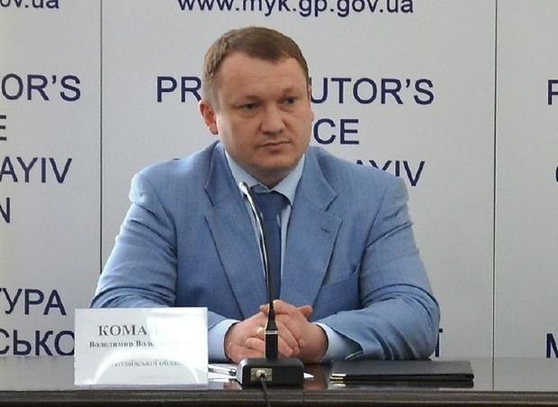 Луценко представил Владимира Комашко вкачестве нового обвинителя Черниговской области
