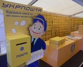 Выросли тарифы на услуги украинской почты и мобильной связи