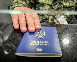 Украина и Грузия с 1 января 2017 года получат безвизовый режим с ЕС