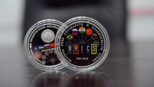 ПРБ вводит в обращение памятную монету «С днём рождения» серии «Праздники и традиции»