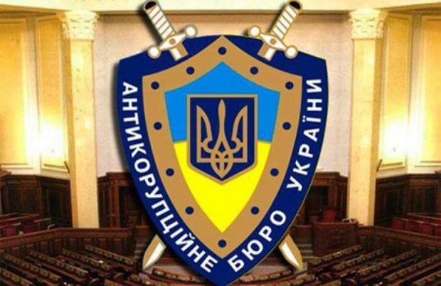 НАБУ открыло уголовное производство против служащих прокуратуры