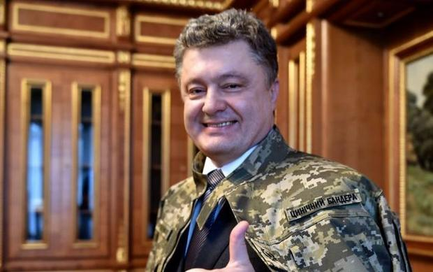 Порошенко наложил вето назакон обамнистии участников АТО