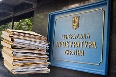 Экс-главу Госнацпроекта Каськива задержали вПанаме
