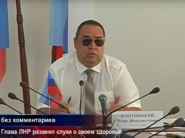 Пострадавший при покушении Плотницкий вернулся кработе