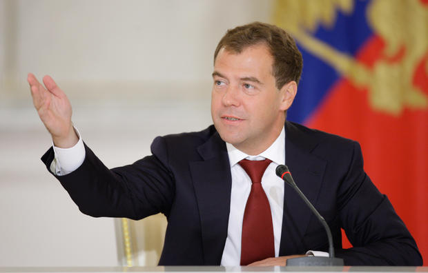 Медведев подписал распоряжение осоздании игорной зоны вСочи
