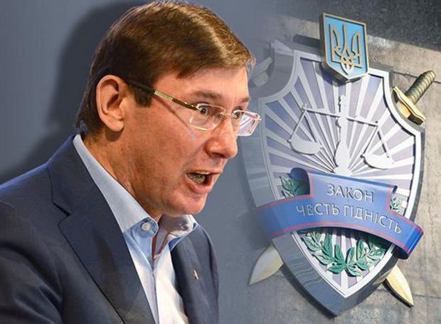 Луценко обсудил свластями Израиля вопрос экстрадиции Ставицкого иТабачника