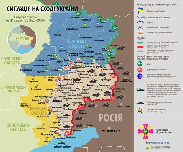 Боевики стреляли повсей линии фронта— АТО