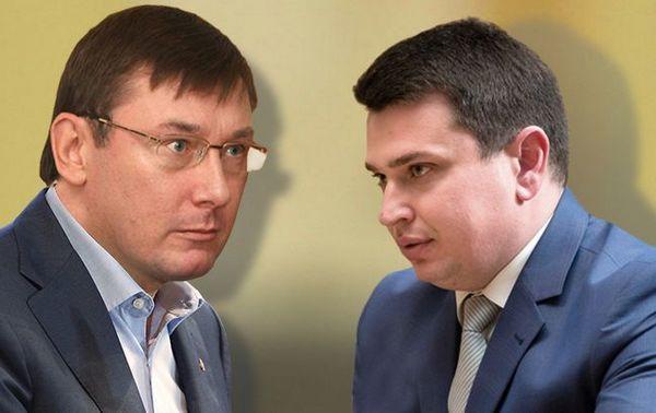 ВНАБУ отчитались оразоблачении всех криминальных схем Онищенко