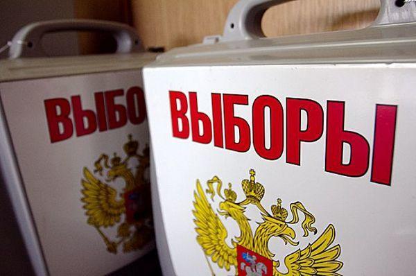 Жители России начинают полагаться выборам— Социологи