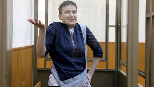 Судья поделу Савченко ушел вотставку