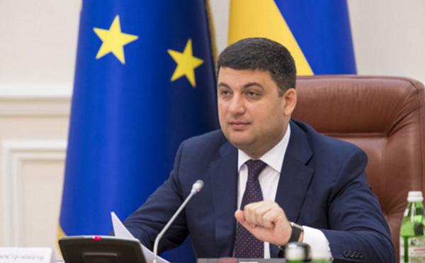 ВУкраинском государстве распустили Госслужбу интеллектуальной собственности