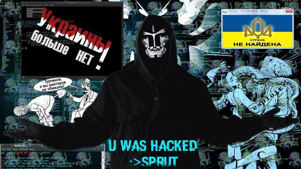 Страницы Минобороны иНацгвардии Украины взломали в социальных сетях