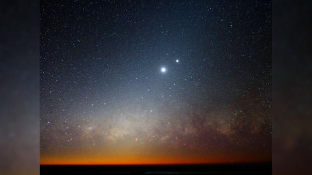 Венера иЮпитер «поцелуются» наэтих выходных иразойдутся на50 лет