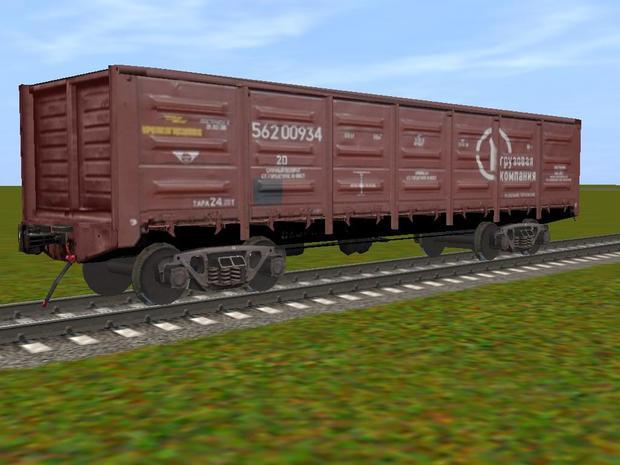 Азовобщемаш поставит вИран неменее 3 тыс вагонов на €100 млн