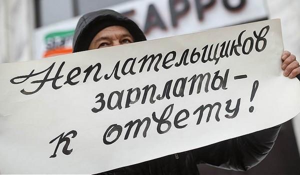 Задолженность по заработной плате вгосударстве превысила 2 млрд грн
