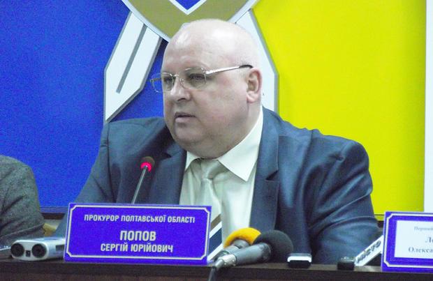 Луценко сократил обвинителя Полтавской области