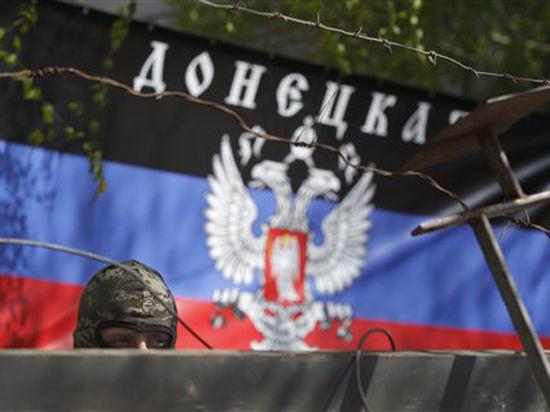 Взрыв прогремел вмногоэтажном здании регионального комиссариата Донецка