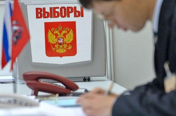 ВЮжной Осетии откроют 12 участков для выборов в Государственную думу Российской Федерации