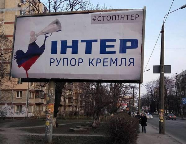 Аваков требует отСБУ выслать пророссийского Шувалова изУкраины