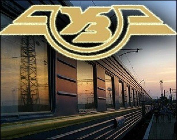 НАБУ задержало депутата отдела «Укрзализныци» зарастрату неменее 13 млн грн госсредств