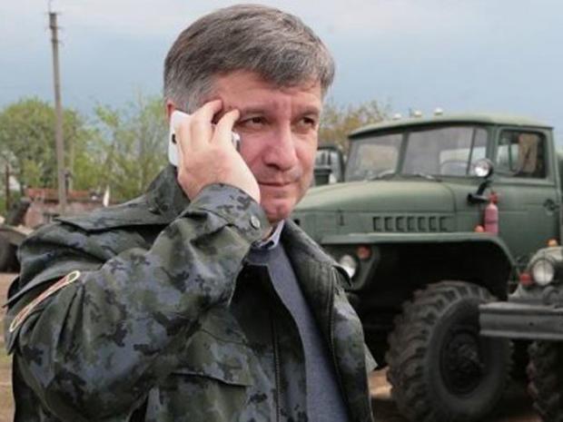 Аваков призвал Службу безопасности Украины расследовать деятельность канала «Интер»