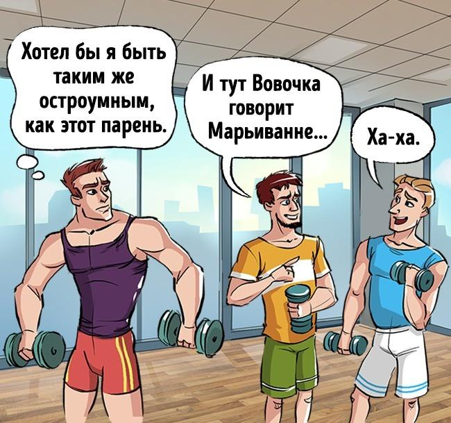 Смешные картинки все в спортзал