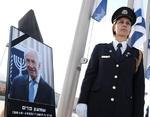 Шимон Перес умер: в Израиле началась церемония прощания с экс-президентом