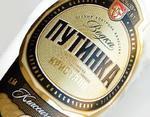 Последний козырь Путина: Правительство РФ предлагает снизить цены на водку