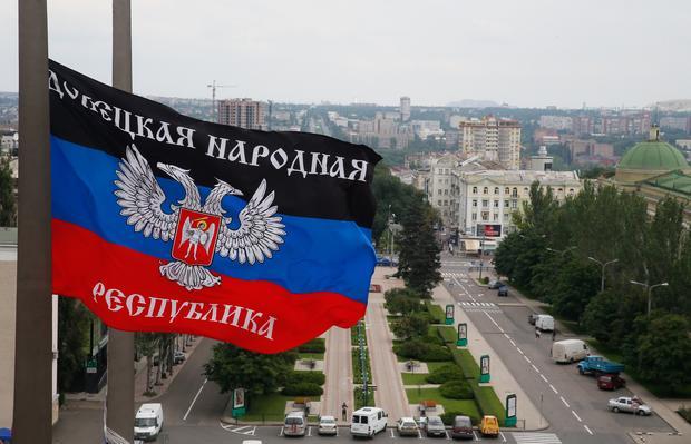 Киев выразил Чехии протест из-за открытия представительства ДНР