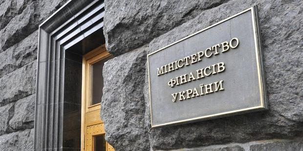Министр финансов предлагает увеличить прожиточный минимум