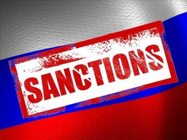 EC хочет продлить санкции против Российской Федерации