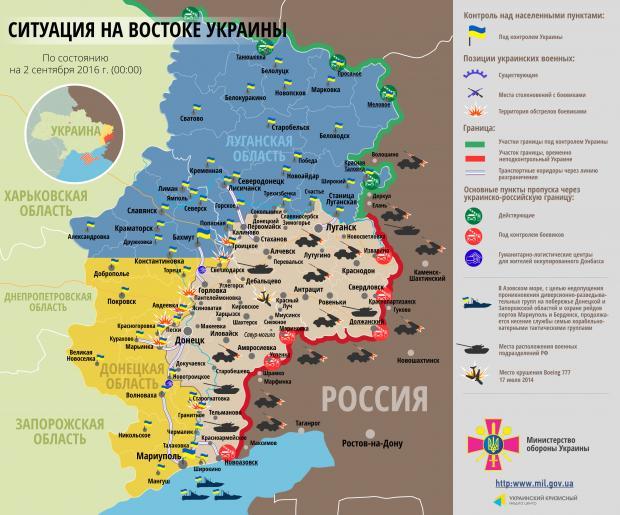 Карта АТО навостоке Украины