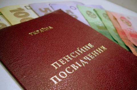Розенко проинформировал о повышении пенсий с1декабря