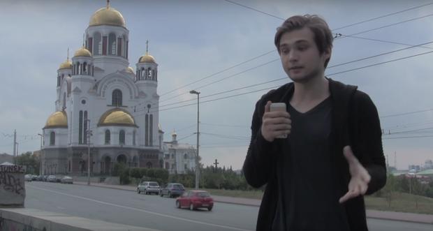 Снявший ролик спокемонами в монастыре блогер обжаловал собственный арест