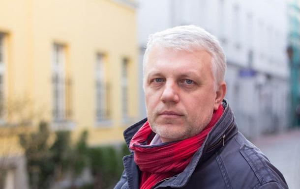 Геращенко: Следствие пока неопределило финальную версию убийства Шеремета