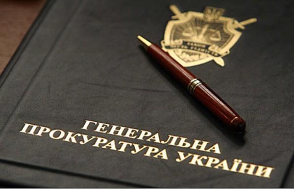 ГПУ: милиция Хмельницкой области безбожно воровала деньги и горючее убойцов АТО